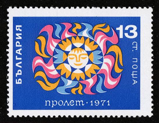 StefanKanchev12