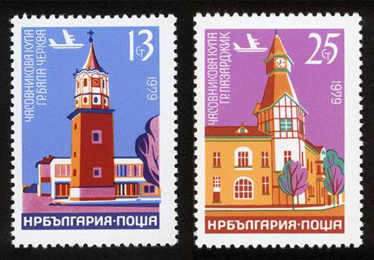 StefanKanchev13