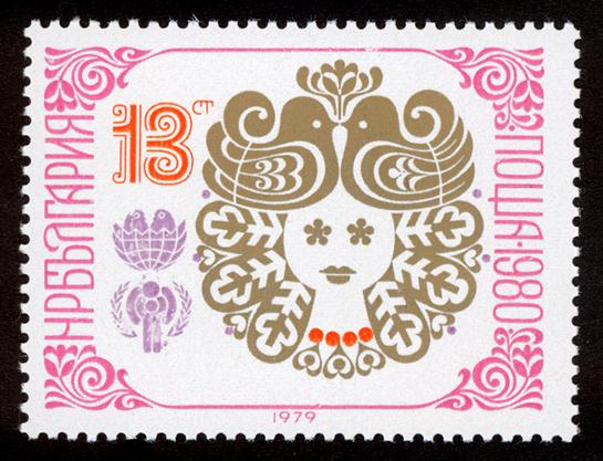 StefanKanchev7