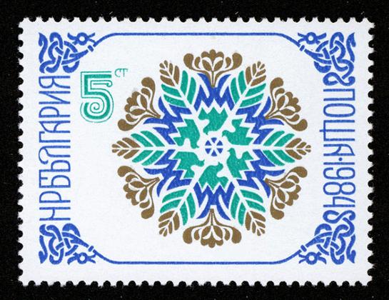 StefanKanchev9