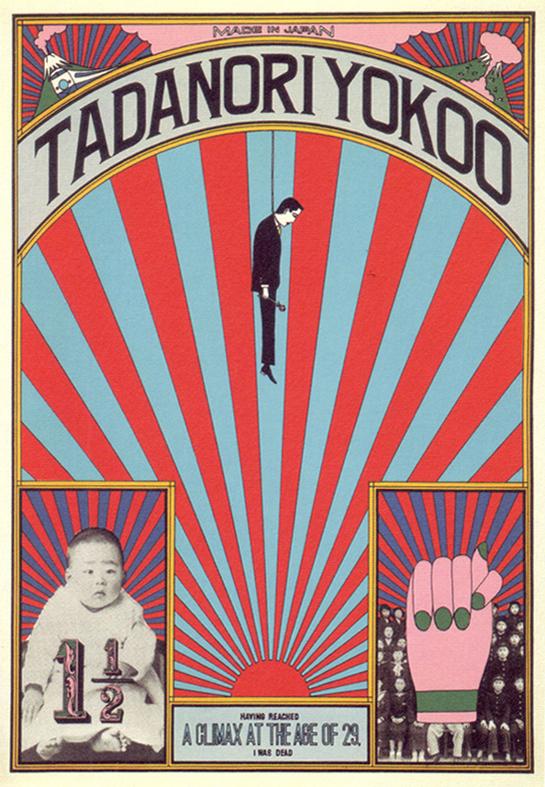TadanoriYokoo-4